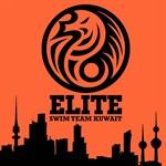 Elite Swim Team Kuwait  (Management) - Hawally, Kuwait