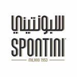 مطعم سبونتيني - الري (الافنيوز)، الكويت