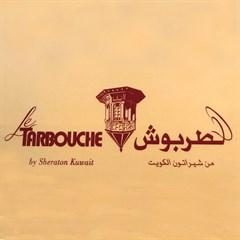 Le Tarbouche Restaurant - Kuwait