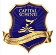 مدرسة كابيتال