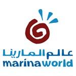 عالم المارينا - الكويت