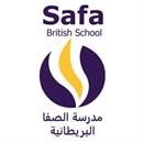 مدرسة الصفا البريطانية - القوز (القوز 1) - دبي، الإمارات