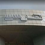مركز الهناء - الجافلية - دبي، الإمارات