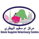 مركز ام سقيم البيطري - ام سقيم (ام سقيم 2) - دبي، الإمارات