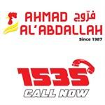 Farouj Ahmad Al Abdallah Chicken Restaurant - Lebanon