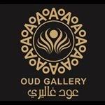Oud Gallery - Kuwait