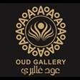 شركة عود غاليري للعطور فرع أبو حليفة (مجمع كويت ماجيك)