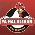Ya Mal Alsham
