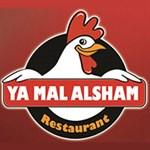 مطعم يا مال الشام - حولي، الكويت