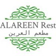 Al Areen Restaurant