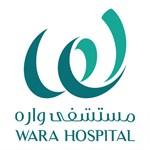 مستشفى واره - صباح السالم، الكويت