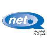 كواليتي نت - الكويت