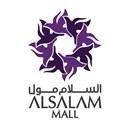 Al-Salam Mall - Kuwait