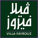 Villa Fayrouz Restaurant - Kuwait