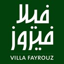 Villa Fayrouz Restaurant - Shweikh (Sheikh Jaber Al Ahmad Cultural Centre) Branch - Kuwait