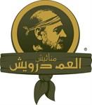 مناقيش العم درويش - الكويت