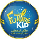 Future Kid - Jahra (Slayil) Branch - Kuwait