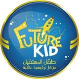 Future Kid Entertainment & Real Estate Company - Kuwait