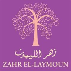 Zahr El-Laymoun Restaurant - Kuwait
