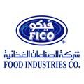 شركة الصناعات الغذائية (فيكو) - الكويت