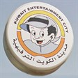 مدينة الكويت الترفيهية