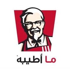 مطعم دجاج كنتاكي - الإمارات