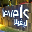Levels Complex