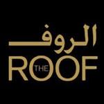مطعم ومقهى الروف - الكويت