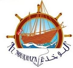 Al Noukhaza Restaurant - Kuwait