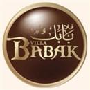 مطعم فيلا بابك - فرع الري (الأفنيوز) - الكويت