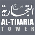 Al-Tijaria Tower