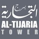 برج التجارية - الكويت