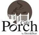 Porch Cafe Restaurant - Rai (Avenues) Branch - Kuwait