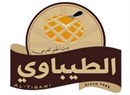 AL-Tibawi Sweets & Confectionery - Kuwait