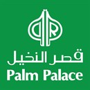 Palm Palace Restaurant - Salmiya Branch - Kuwait
