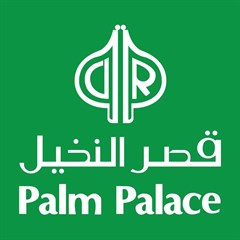 Palm Palace Restaurant - Kuwait