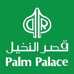 مطعم قصر النخيل - الكويت