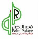 Palm Palace Restaurant - Salmiya Branch - Kuwait