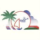 منتزه الخيران - الكويت