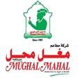 Mughal Mahal Restaurant - Salmiya (Marina Mall) Branch - Kuwait