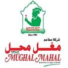 Mughal Mahal Exotica Restaurant - Mahboula (Levels Complex) Branch - Kuwait