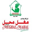Mughal Mahal Restaurant - Salmiya (Mark & Spencer) Branch - Kuwait