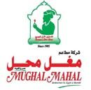 مطعم مغل محل - فرع شرق - الكويت