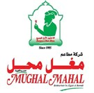 مطعم مغل محل إكزوتيكا - فرع المهبولة (مجمع ليفيلز) - الكويت