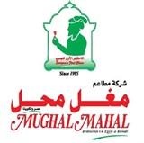 مطعم مغل محل - الكويت