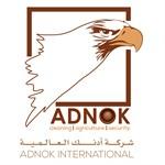 شركة أدنك العالمية - الكويت
