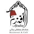 مطعم ومقهى أفندم التركي