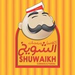 Shuwaikh Cafeteria and Pastries - Kuwait