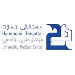 Hammoud Hospital - Saida, Lebanon