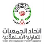 Union of Consumer Co-Operative Societies - Kuwait